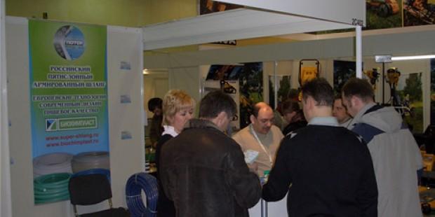 Выставка GARDENTOOL 2009