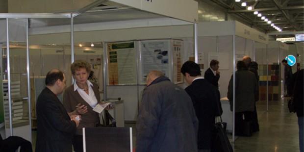 Выставка POLYBUILD 2009